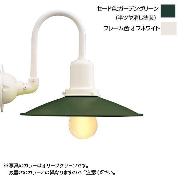 流行 生活 雑貨 リ・レトロランプ ガーデングリーン×オフホワイト RLS-1