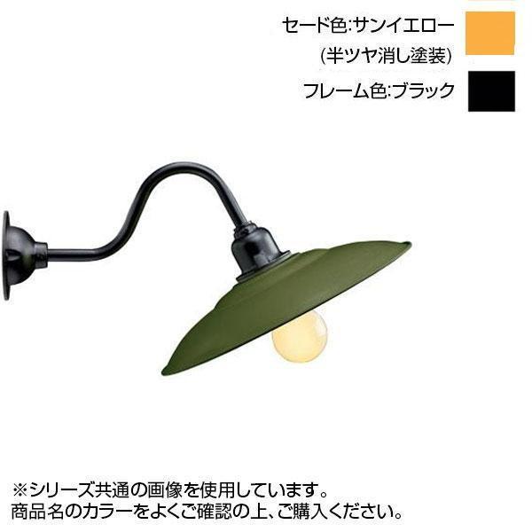 日用品 便利 ユニーク リ・レトロランプ サンイエロー×ブラック RLL-2