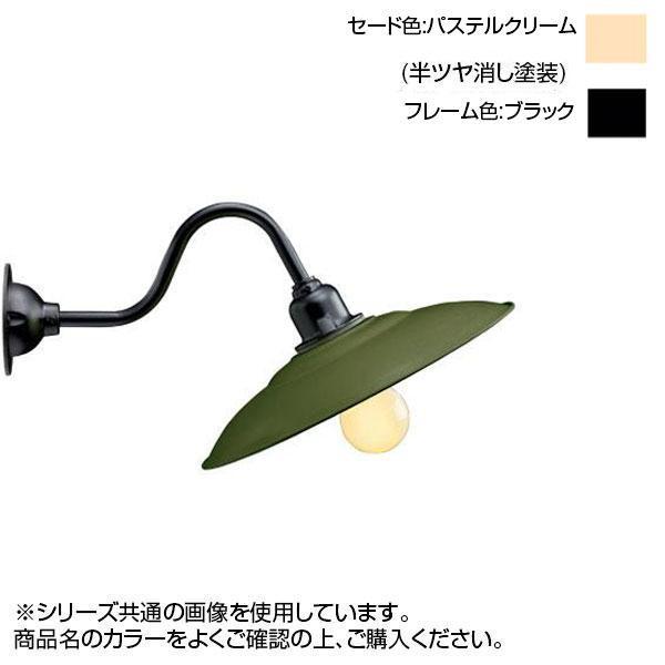 日用品 便利 ユニーク リ・レトロランプ パステルクリーム×ブラック RLL-2