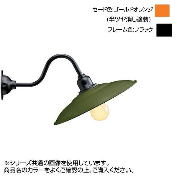 日用品 便利 ユニーク リ・レトロランプ ゴールドオレンジ×ブラック RLL-2