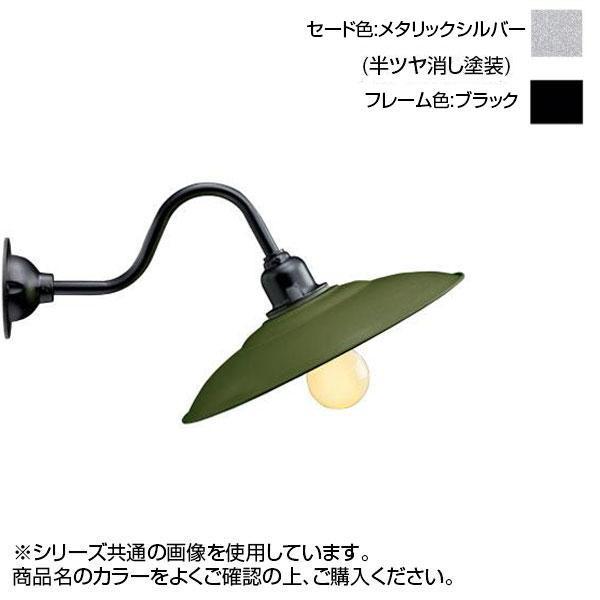 流行 生活 雑貨 リ・レトロランプ メタリックシルバー×ブラック RLL-2