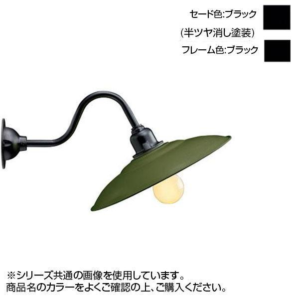 流行 生活 雑貨 リ・レトロランプ ブラック×ブラック RLL-2