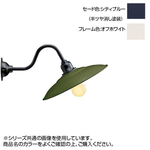 日用品 便利 ユニーク リ・レトロランプ シティブルー×オフホワイト RLL-2