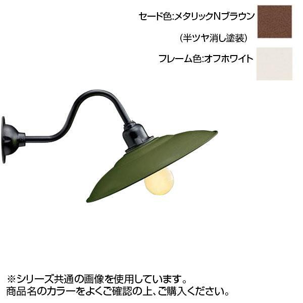 日用品 便利 ユニーク リ・レトロランプ メタリックNブラウン×オフホワイト RLL-2