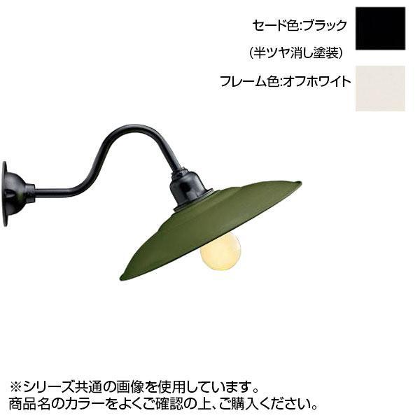 日用品 便利 ユニーク リ・レトロランプ ブラック×オフホワイト RLL-2