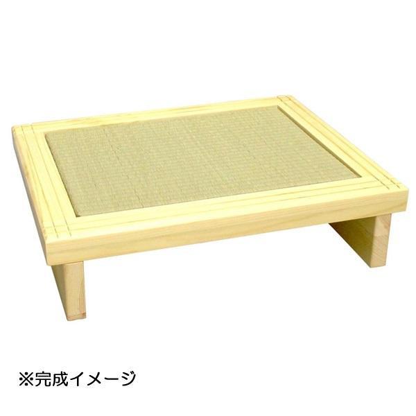 流行 生活 雑貨 畳の玄関踏み台 幅50cm YMGK-5040N