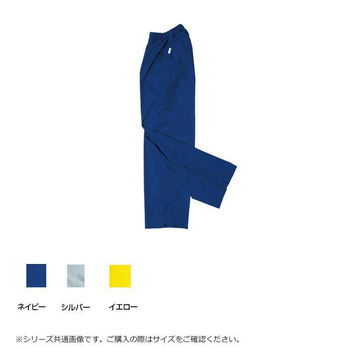 流行 生活 雑貨 エントラント レインウェア ズボン 5L ネイビー