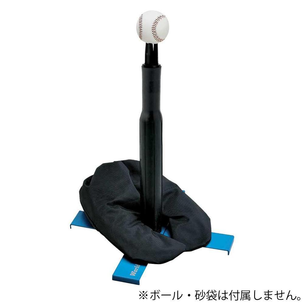 野球 ローティースタンド BX81-04人気 お得な送料無料 おすすめ 流行 生活 雑貨