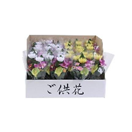 造花 ご供花 小(ラップ入・展示箱付)36本入 141504人気 お得な送料無料 おすすめ 流行 生活 雑貨