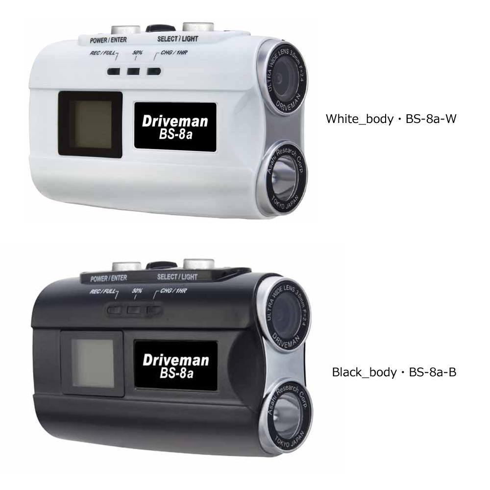 バイクカメラ BS-8a Black_body・BS-8a-Bオススメ 送料無料 生活 雑貨 通販