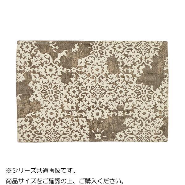 生活 雑貨 通販 ゴブランシェニールラグ バール 約130×190cm 270071330