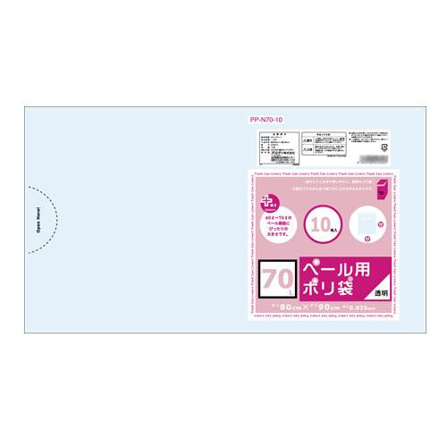 生活 雑貨 通販 プラスプラスペール用70L 透明10P×30冊 560501