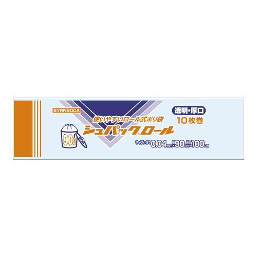 生活 雑貨 通販 シュパックロール90L厚口 透明10P×24本 20050401