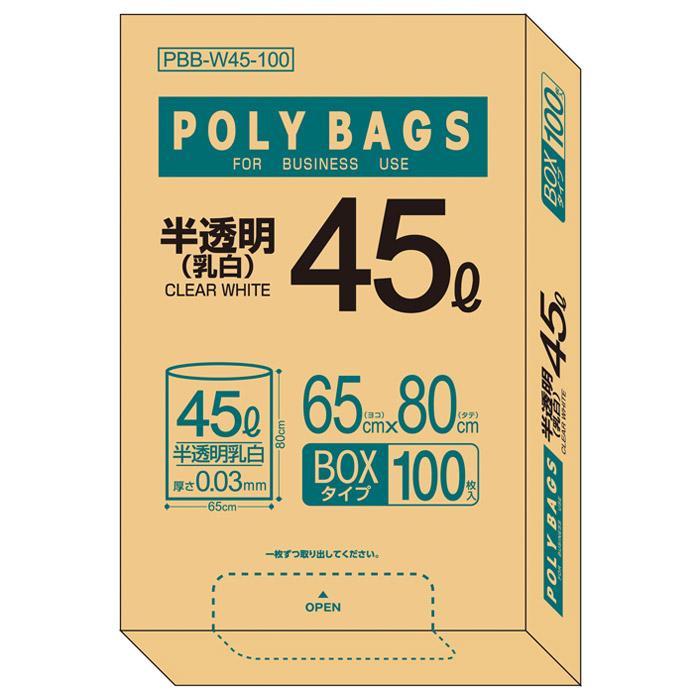 生活 雑貨 通販 ポリバッグビジネスBOX45L 乳白半透明100P×5箱 10890703