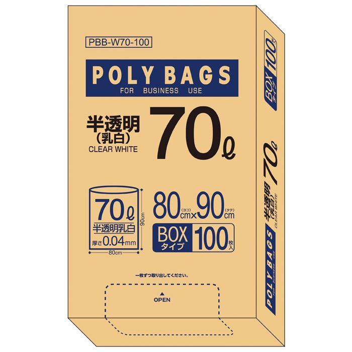 生活 雑貨 通販 ポリバッグビジネスBOX70L 乳白半透明100P×3箱 10890503