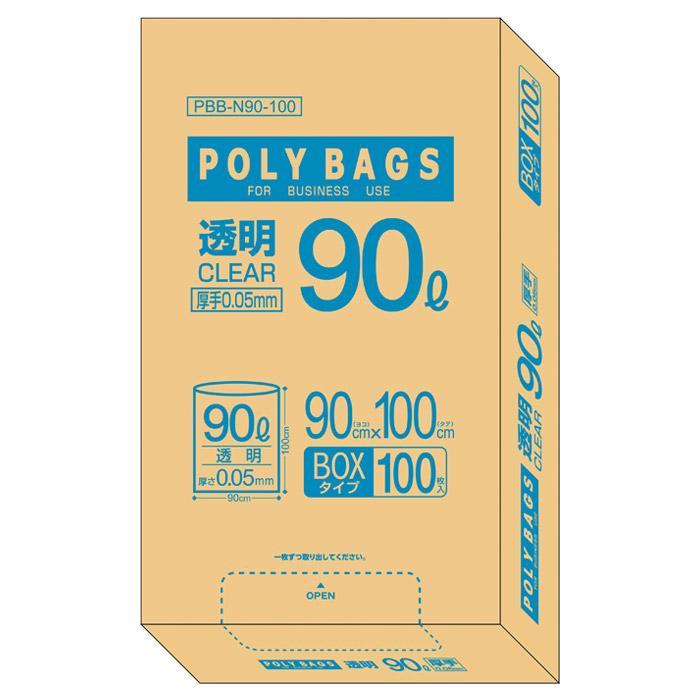 生活 雑貨 通販 ポリバッグビジネスBOX90L 透明100P×2箱 10890301