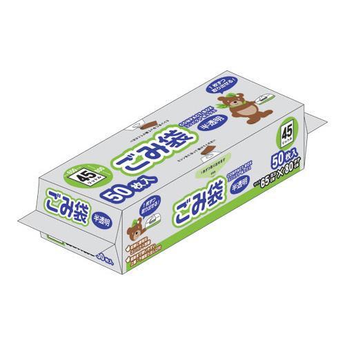 生活 雑貨 通販 コンパクトボックスごみ袋 45L 半透明50P×15冊 10581002