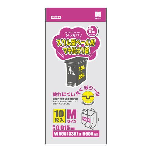 生活 雑貨 通販 スリム型ペール用ポリ袋M 半透明10P×120冊 A02435302