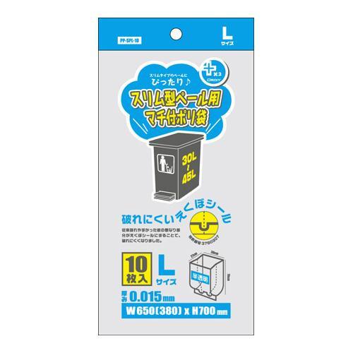 生活 雑貨 通販 スリム型ペール用ポリ袋L 半透明10P×120冊 A02435202