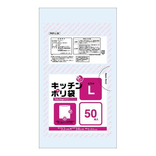 生活 雑貨 通販 プラスプラスキッチンポリ袋LD-L 透明50P×80冊 552701
