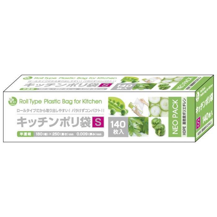 生活 雑貨 通販 BOXポリキッチンポリ袋HD-S 半透明140P×60個 10402902