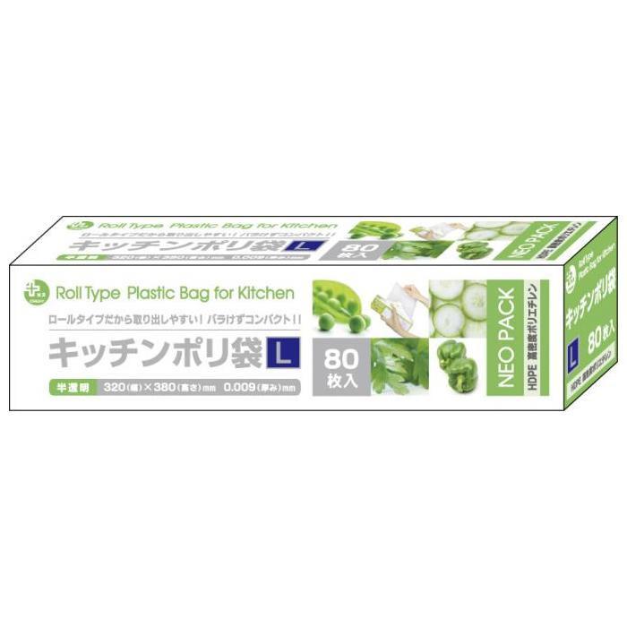 生活 雑貨 通販 BOXポリキッチンポリ袋HD-L 半透明80P×60個 10402702