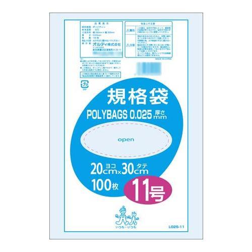 透明のポリ袋です テレビで話題 ポリバック規格袋11号0.025mm 国際ブランド 透明100P×40冊 10507001人気 送料無料 日用雑貨 父の日 商品