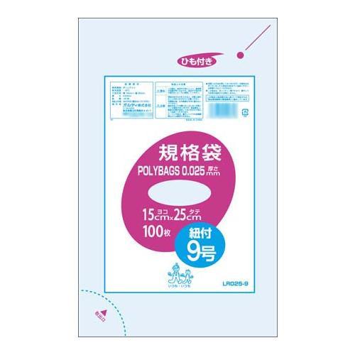 生活 雑貨 通販 ポリバック規格袋9号ひも付0.025mm 透明100P×60冊 10516801