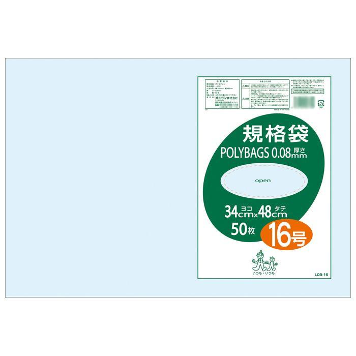 生活 雑貨 通販 ポリバッグ 規格袋16号0.08mm 透明50P×10冊 10867501