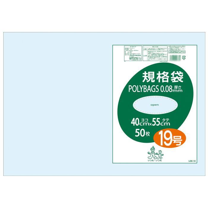 生活 雑貨 通販 ポリバッグ 規格袋19号0.08mm 透明50P×10冊 10867801