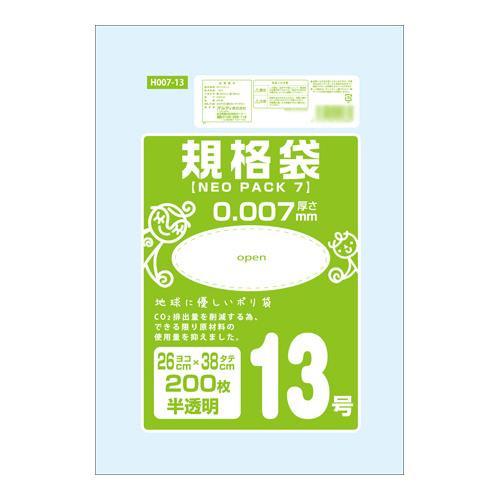 生活 雑貨 通販 ネオパック7規格袋13号 半透明200P×60冊 10527202