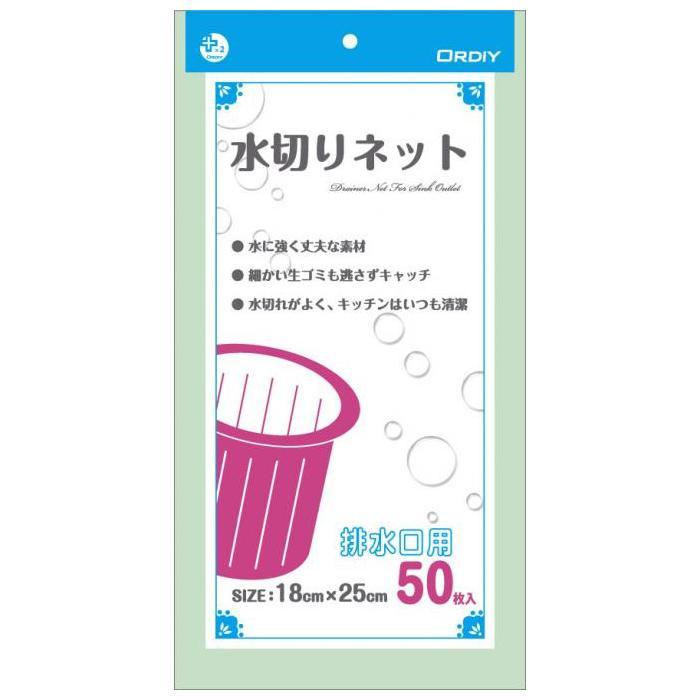 生活 雑貨 通販 プラスプラス水切りネット排水口用 緑50P×60冊 503143