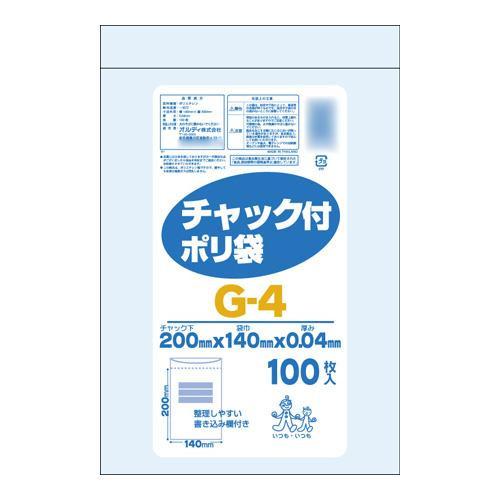 生活 雑貨 通販 チャック付ポリ袋G-4 透明100P×50冊 206601