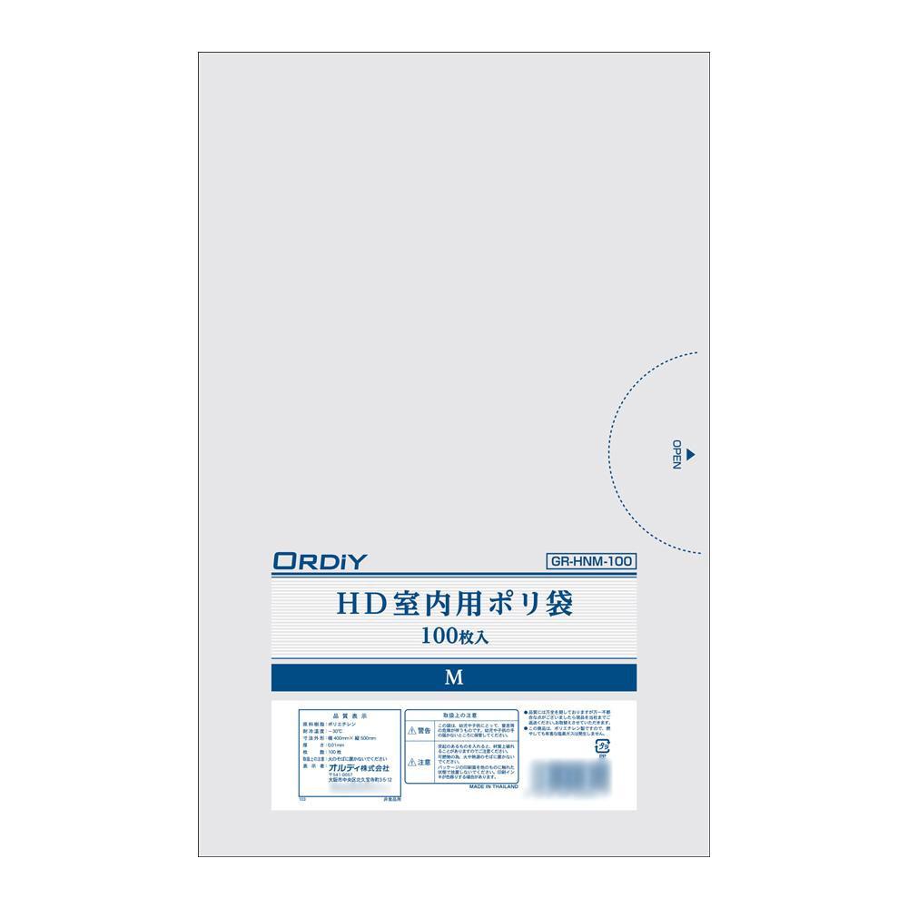 生活 雑貨 通販 HD室内用ポリ袋 半透明100P×40冊 Q00190002