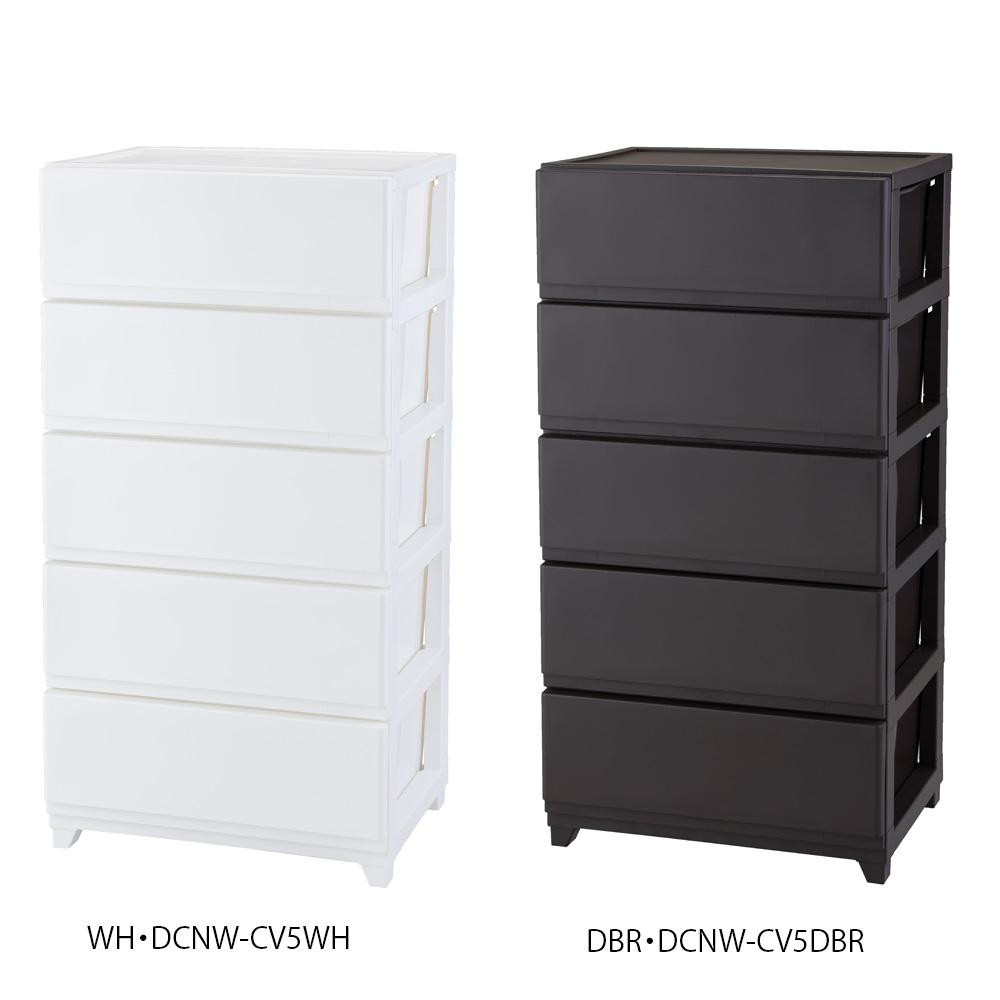 流行 生活 雑貨 収納用品 デコニーシーヴォワイド 5段 組立式 WH・DCNW-CV5WH