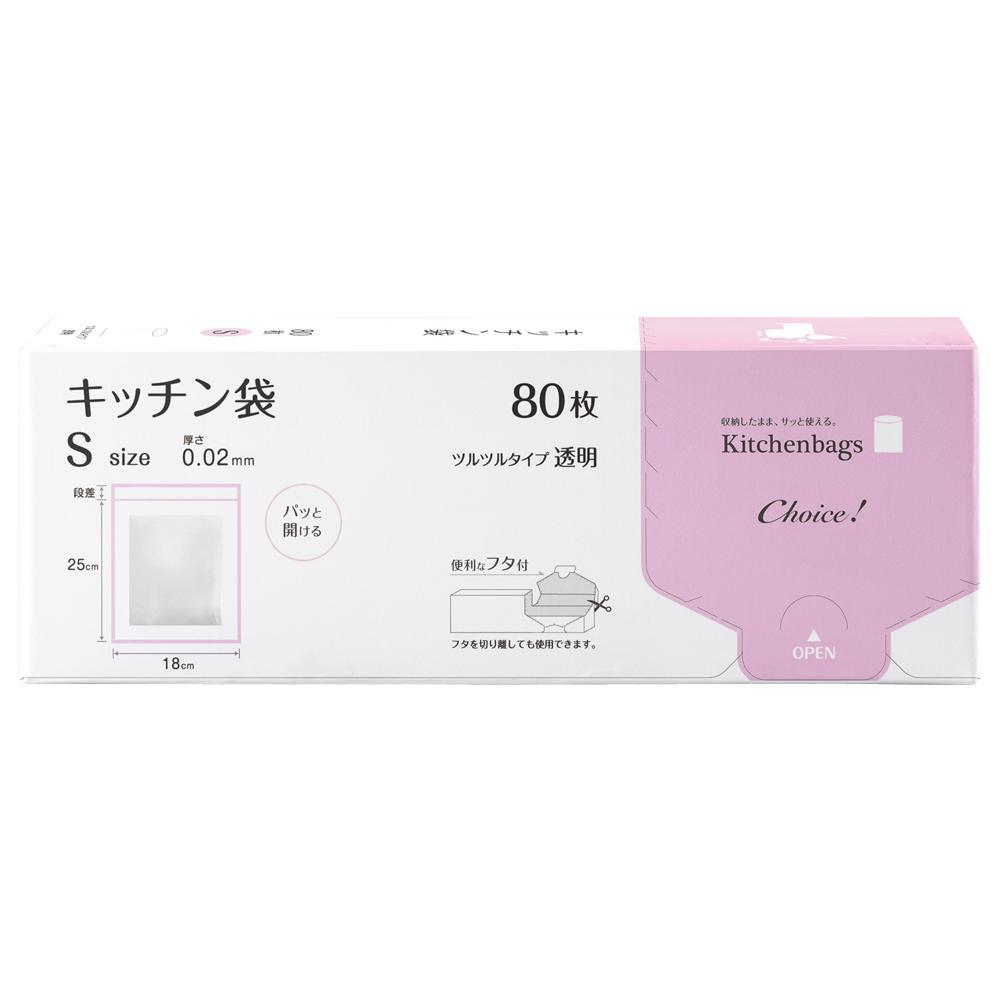 流行 生活 雑貨 チョイスキッチン袋LD-S透明80P×112冊 11022901
