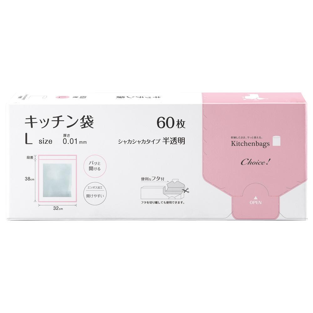 流行 生活 雑貨 チョイスキッチン袋HD-L半透明60P×84冊 11032702