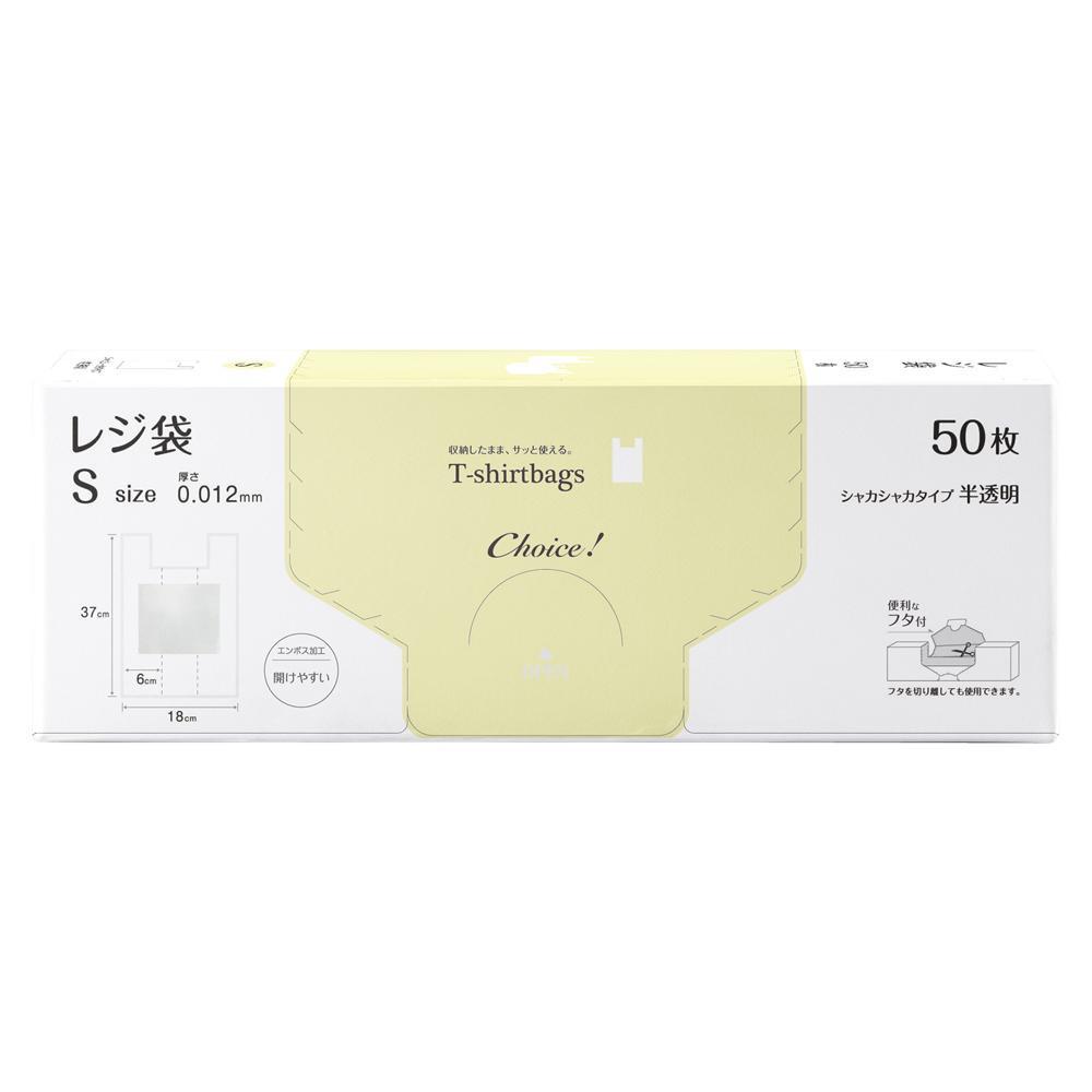 流行 生活 雑貨 チョイスレジ袋 HD-S半透明50P×64冊 11045402