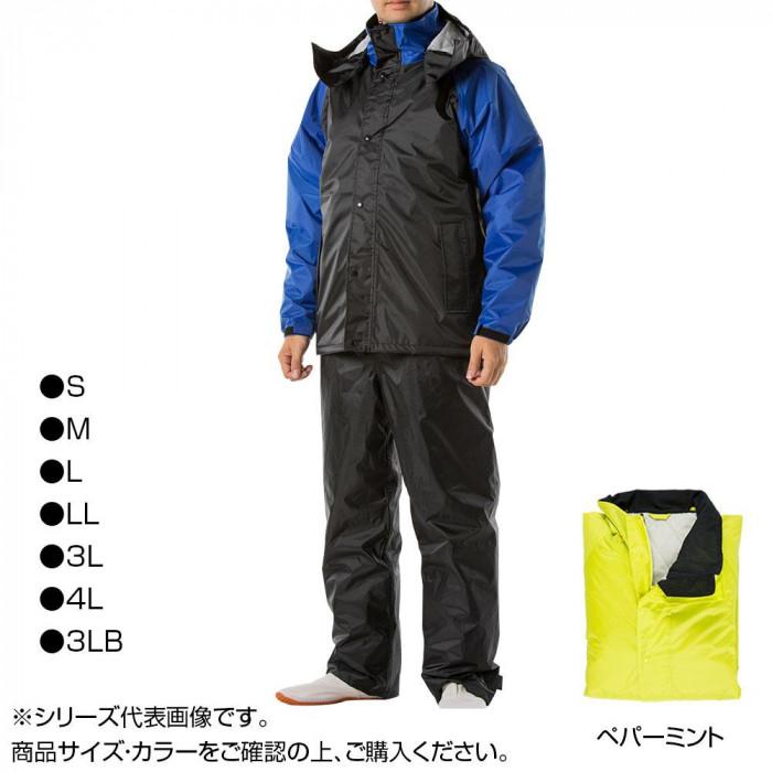 日用品 便利 ユニーク 防水防寒スーツ M-17S ペパーミント 4L