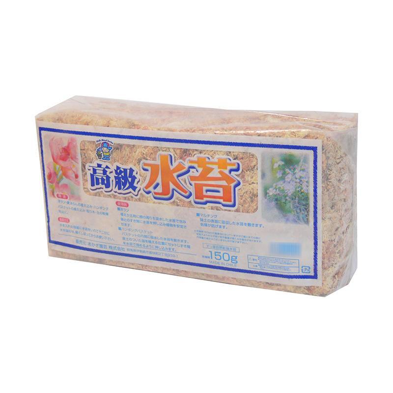 チリ産 高級 水苔 150g 20袋オススメ 送料無料 生活 雑貨 通販