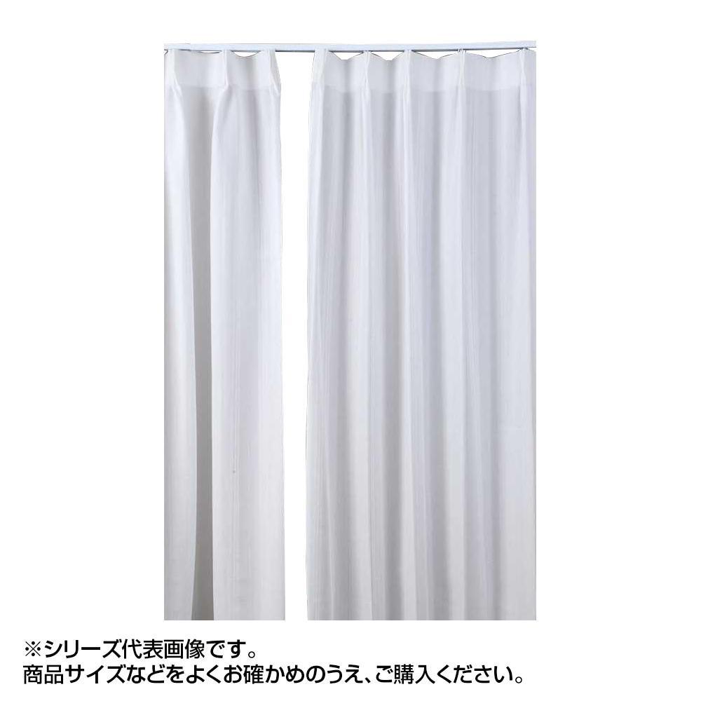 ミラー省エネ防炎レースカーテン ホワイト 約幅200×丈198cm 1枚人気 お得な送料無料 おすすめ 流行 生活 雑貨
