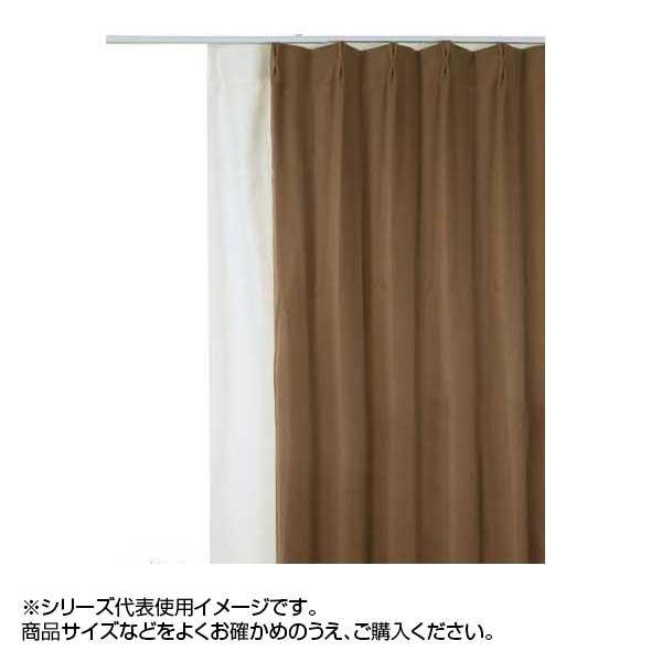 防炎遮光1級カーテン ブラウン 約幅100×丈135cm 2枚組人気 お得な送料無料 おすすめ 流行 生活 雑貨