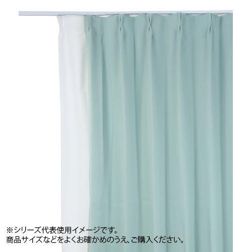防炎遮光1級カーテン グリーン 約幅100×丈135cm 2枚組人気 お得な送料無料 おすすめ 流行 生活 雑貨