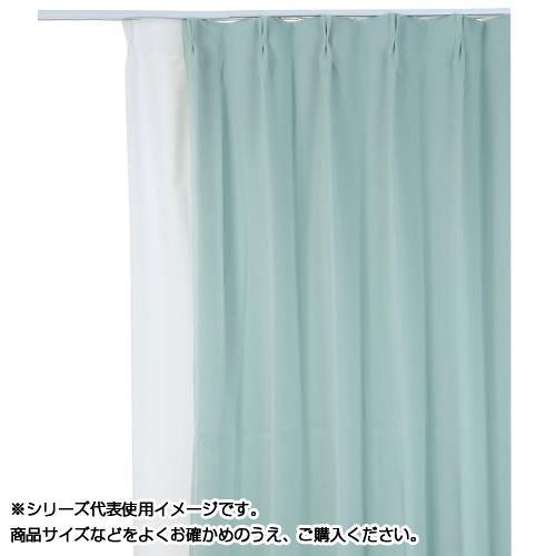 防炎遮光1級カーテン グリーン 約幅100×丈178cm 2枚組人気 お得な送料無料 おすすめ 流行 生活 雑貨