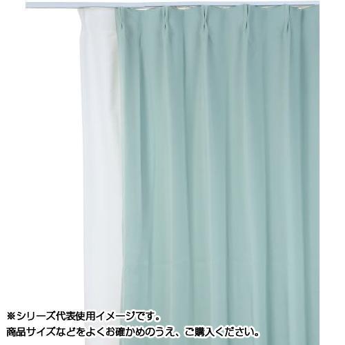 防炎遮光1級カーテン グリーン 約幅100×丈185cm 2枚組人気 お得な送料無料 おすすめ 流行 生活 雑貨