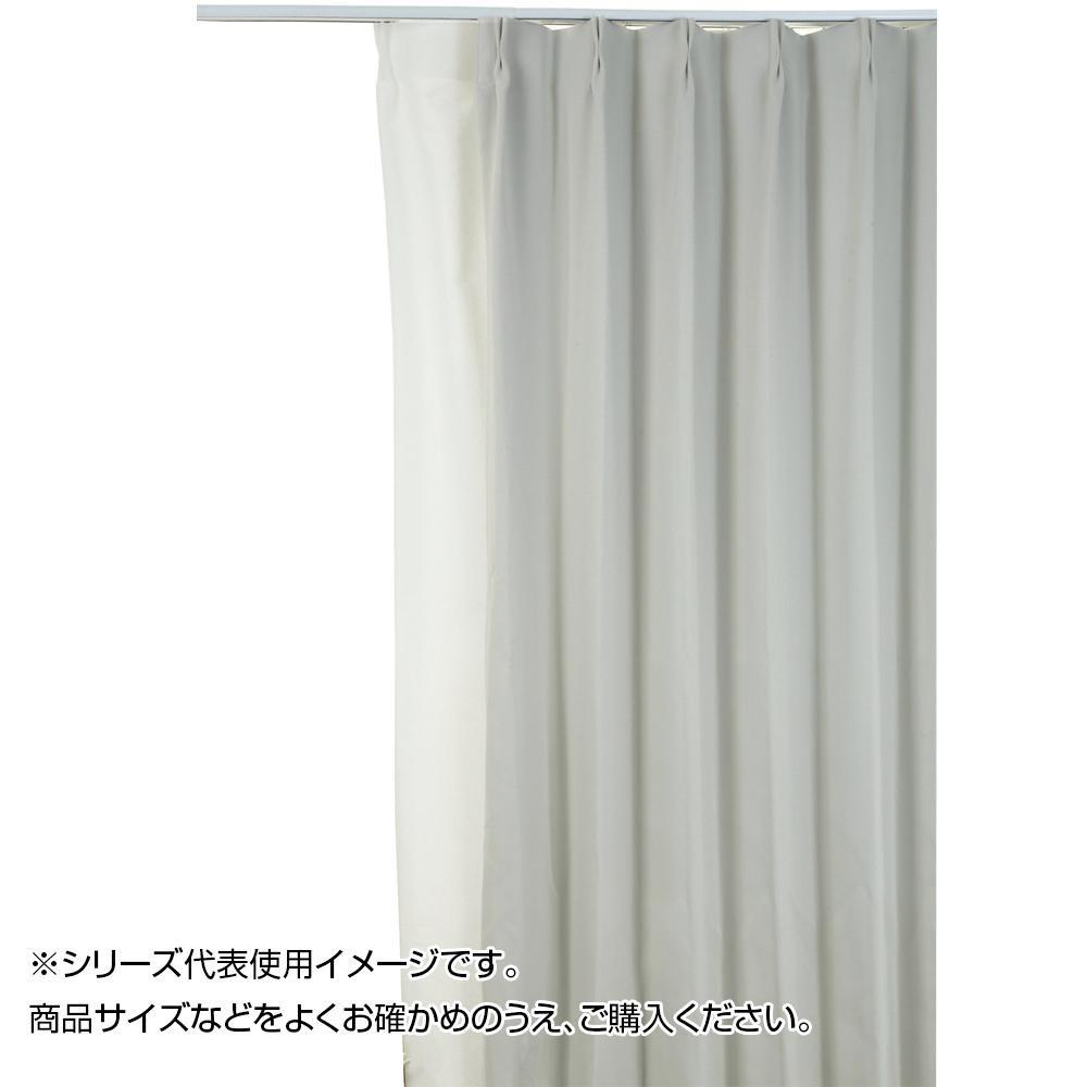 防炎遮光1級カーテン アイボリー 約幅100×丈200cm 2枚組人気 お得な送料無料 おすすめ 流行 生活 雑貨