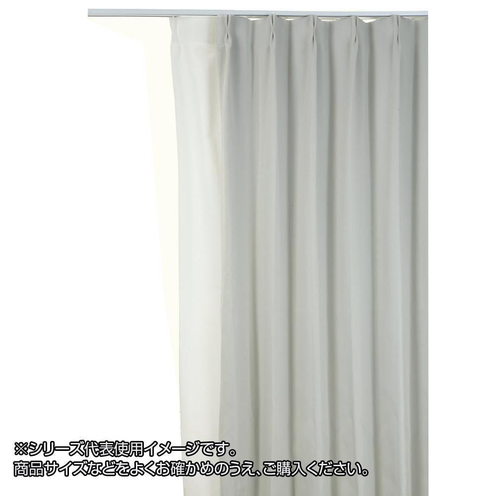 防炎遮光1級カーテン アイボリー 約幅100×丈230cm 2枚組お得 な全国一律 送料無料 日用品 便利 ユニーク
