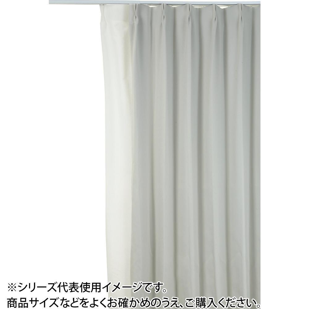 防炎遮光1級カーテン アイボリー 約幅150×丈135cm 2枚組人気 お得な送料無料 おすすめ 流行 生活 雑貨