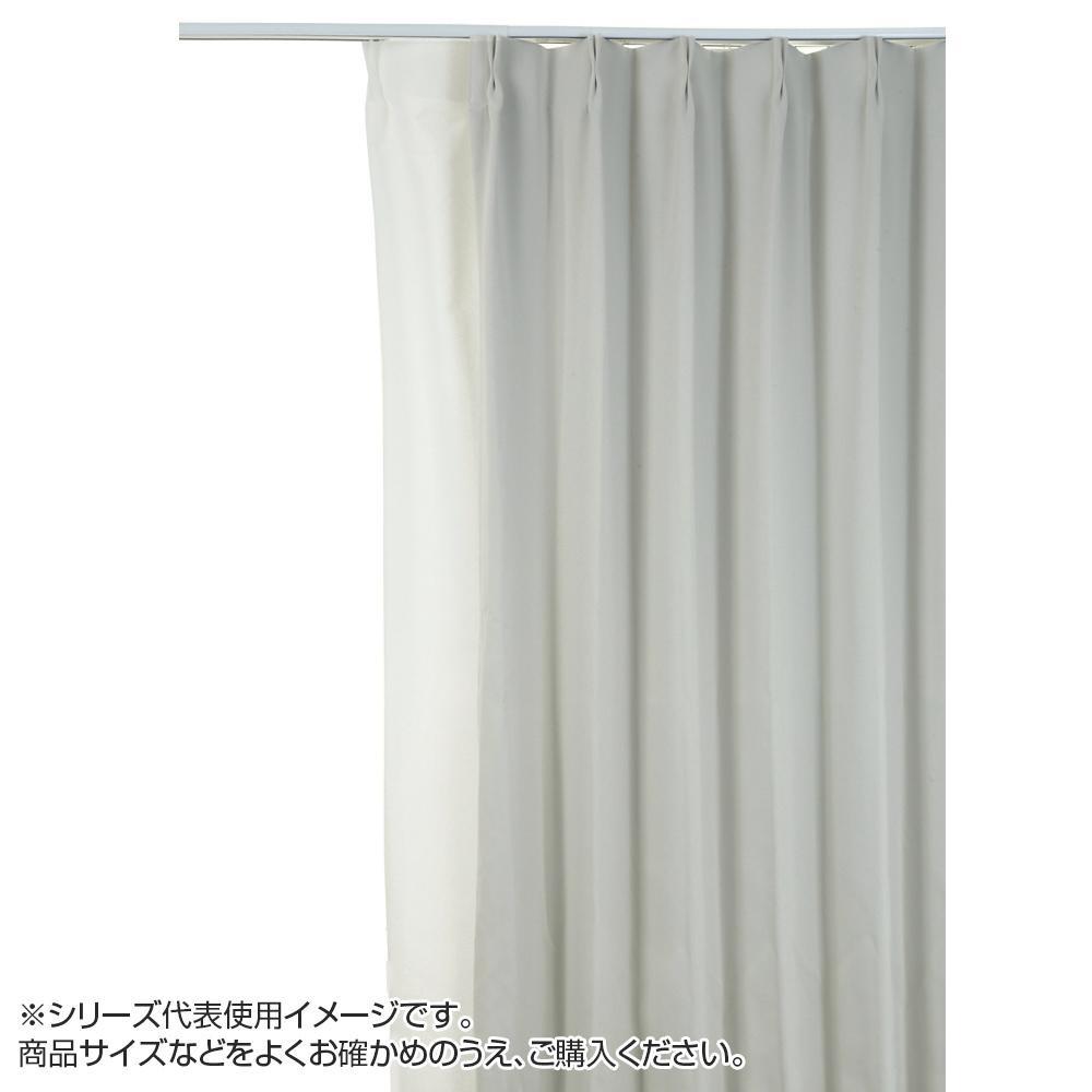 防炎遮光1級カーテン アイボリー 約幅200×丈185cm 1枚人気 お得な送料無料 おすすめ 流行 生活 雑貨