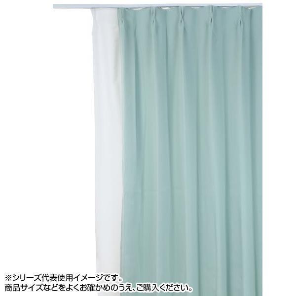 防炎遮光1級カーテン グリーン 約幅200×丈185cm 1枚お得 な全国一律 送料無料 日用品 便利 ユニーク